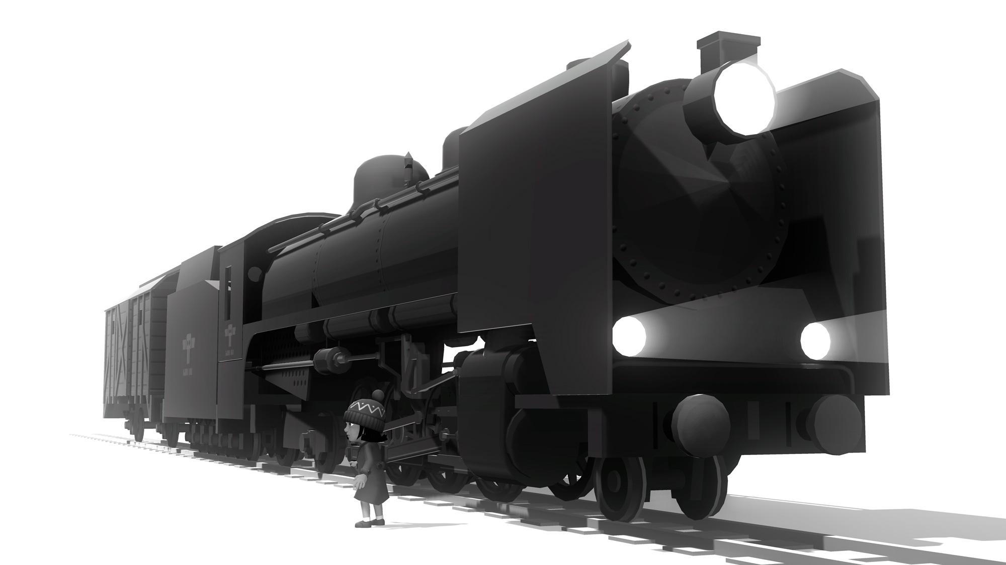 child_train_screen_unity_01